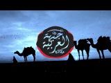 Snot - Tabla  ARABIC TRAP MUSIC 2017  Desert Music