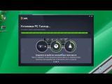AVG PC Tuneup Pro 2016 16.62.2.46691 — активация и ключ