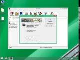 WinRAR 5.50 Beta 2 - активация и ключ