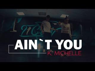 K. Michelle - Ain`t You | Timur Karpinskiy | DANCE TOWN UA 21