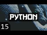 Python-джедай #15 - Работа с файлами, assert, len, with