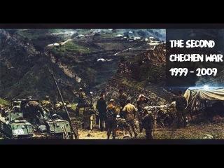 Second Chechen war 1999 - 2009   Вторая Чеченская Война 1999 - 2009