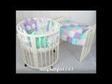 Детская овальная кроватка трансформер BabyKomfort 7 в 1