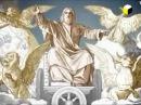Фильм Галины Царевой Заговор против Бога 2017