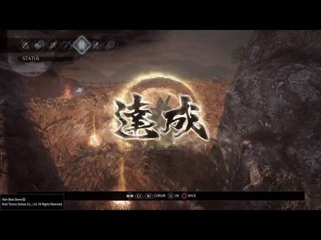 Ni-Oh demo: Tachibana Muneshige - 'One' Shot Kill