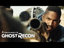 Ghost Recon Wildlands The Red Dot Live Action Trailer Official