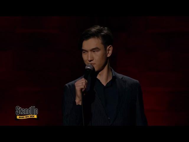 Stand Up: Нурлан Сабуров - О гомосексуализме и лесбиянках