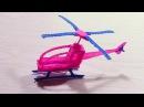Как нарисовать вертолет ЗD ручкой? Как получить такую 3D ручку бесплатно?