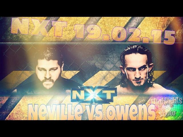 [Жирдос vs Пиздос][Кевин Оуенс vs Невилл][Главное событие шоу NXT за 19.02.2015]