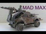 Машинка MAD MAX. Тюнинг модели Жука