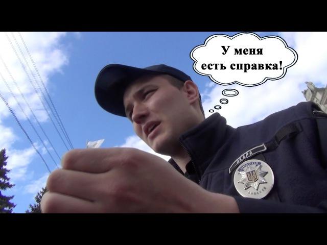 Бестолковый экипаж полиции 2. Инвалид на службе