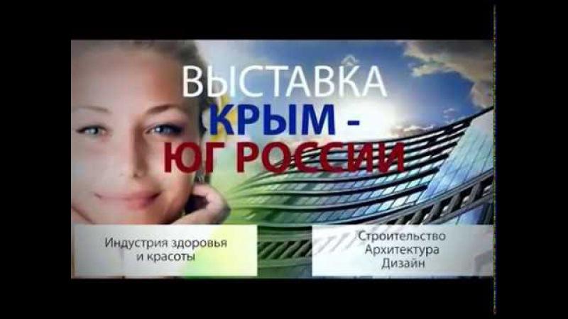 Программа «Актуальное интервью» с Екатериной Аксючиц и Яной Шкодой 03 09 2015 г