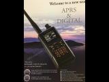 TH-D74A KENWOOD D-STAR handheld Dayton Hamvention 2016