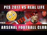 PES 2017 vs REAL LIFE Players Faces Comparison