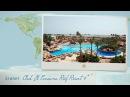 Обзор отеля Club El Faraana Reef Resort 5* в Шарм-Ель-Шейхе (Египет) от менеджера Discount Travel