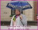 Мария Лазарева фото #26