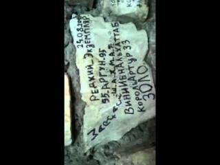 95_АРГУН_95 Стена памяти..)