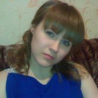 Валерия Зернова