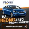 Reono.ua - автобазар Украины