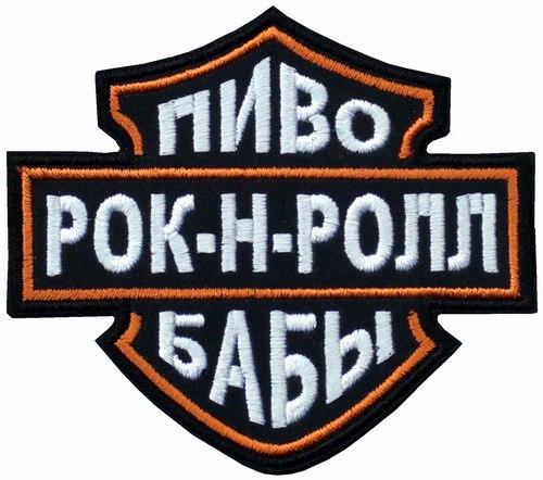 Афиша Калуга 22.10 - ДР в формате VARGа - Madness Bar