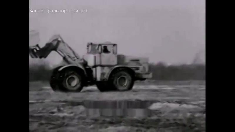 Даешь 701-й! 1974 Кировец К 700 701 А документальный фильм