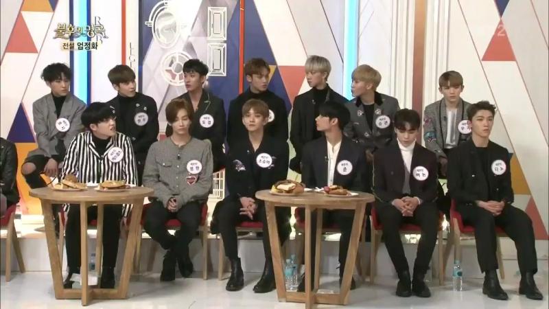 Seokmin forgetting he's a sunbae (Immortal song)