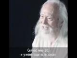 Меня зовут Ван Дэшунь. Мое имя...