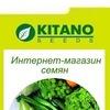 Интернет-магазин семян KITANO SEEDS