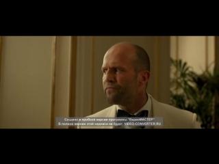 Джейсон Стэтхэм нереально крут из фильма Шпион
