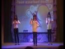 Вероника Кузнецова, Елена Келлер, Юлия Солдатова- Танец со стульями, шляпами и тростями