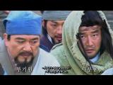 [Сабы Babula / ClubFate] - 038/134 - Тэ Чжоён / Dae Jo Young (2006-2007/Юж.Корея)