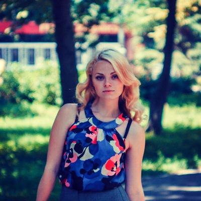 Liza Bosikova