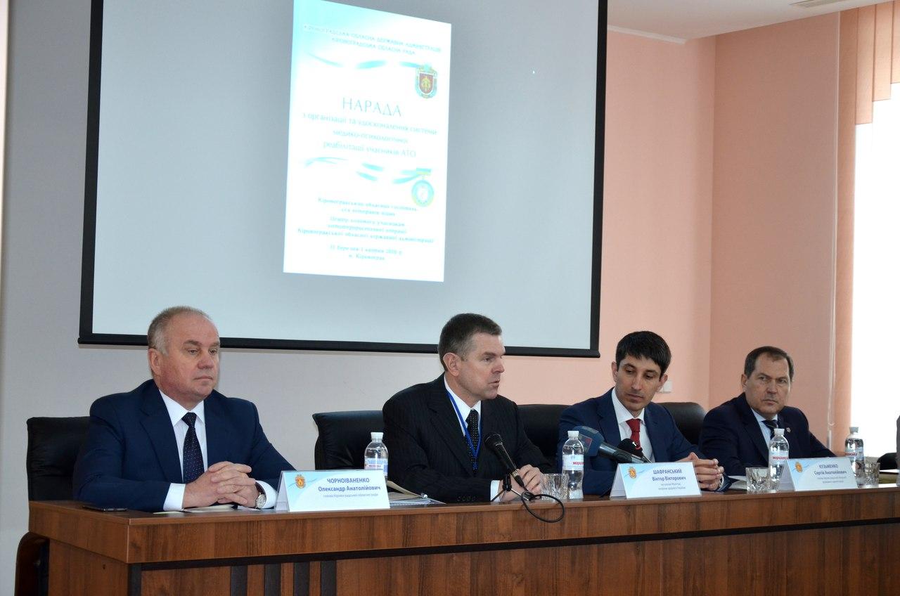 Кіровоград: гості будуть вивчати досвід шпиталю