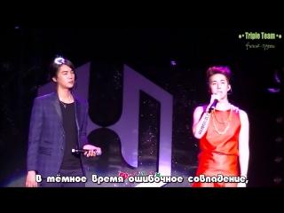 {rus sub} 140208 [He,그의 이야기] Kim Hyung Jun Park Jung Min - 천년 가도