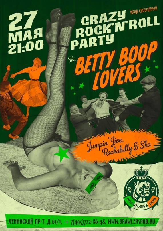 27.05 Betty Boop Lovers в Brawler's Pub