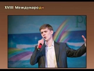Антон Виноградов. Солист «Образцового» вокального ансамбля «Радуга» (руководитель Елена Афанасьева)