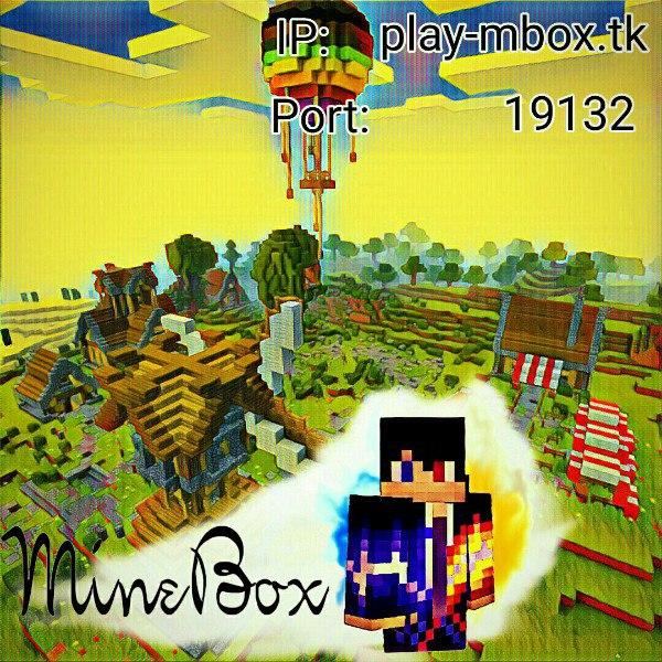 сервер MineBox, это сервер Minecraft PE на версию 0.16.X !