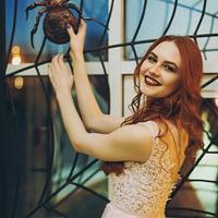 Екатерина Балыкова