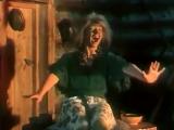 Песля Бабы Яги из фильма Новогодние приключения Маши и Вити