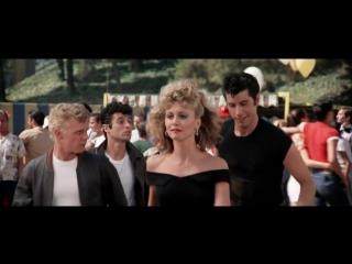 Youre The One That I Want - Olivia Newton & John Travolta