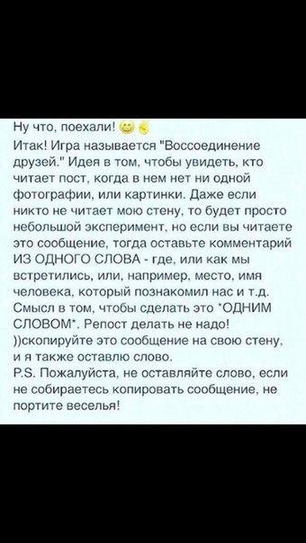 Александр Шпино | Москва