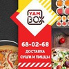 Yam Box - Доставка пиццы и суши Великий Новгород