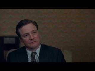 Король говорит! (2010) супер фильм 8.3/10