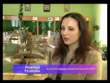 В Ярославле биологи ЯрГУ и зоопарка отмечают День Сурка