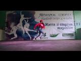 Usher feat&amp Young Thug - No Limit Sarvi Pulatova - Hip-Hop solo iLike art complex
