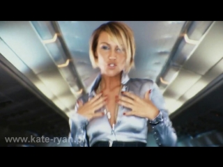 Kate Ryan - Ella Elle La [HD] 2008