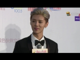 [INTERVIEW] 160403 Global Chinese Golden Chart Awards @ Lu Han
