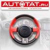 AUTOTAT.ru - Авто Казань и Татарстан