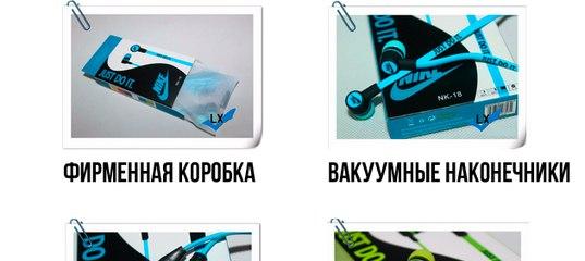 073f51db Легендарные наушники Nike