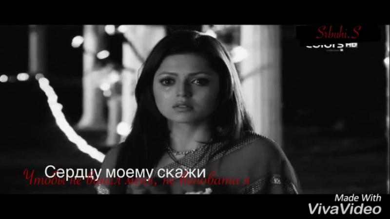 RK Madhu - Im srtin asa|Cердцу моему скажи